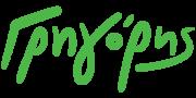 Gregoris_Logo